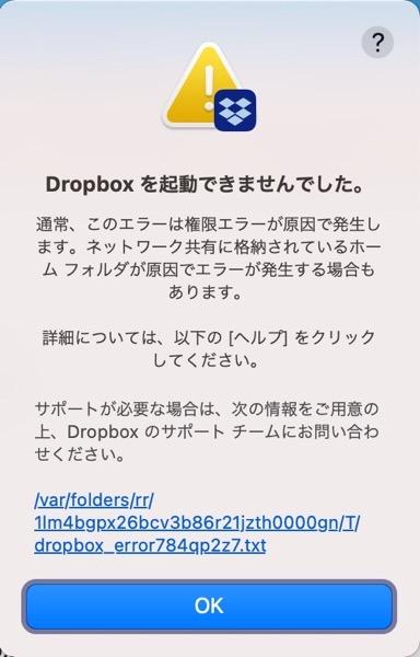Doropbox error 00001