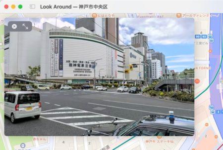 Appleマップ Look Around機能、阪神間も利用が可能に