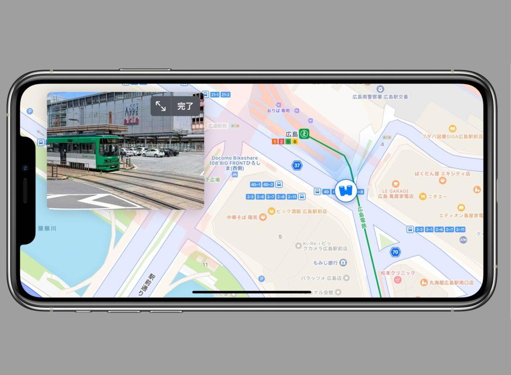 Appleマップ、Look Around機能に福岡、広島、高松を追加