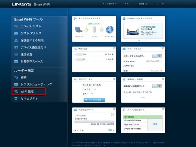 MX5300 Web 00001