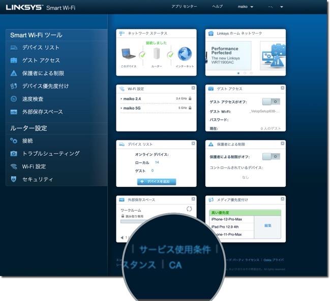MX5300 Web 00003