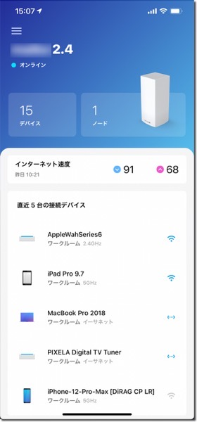 MX5300 Web 00005
