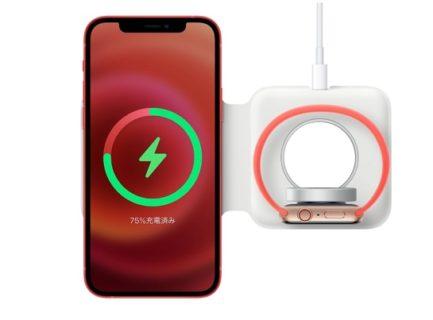 Apple、「MagSafeデュアル充電パッド」の発売を開始