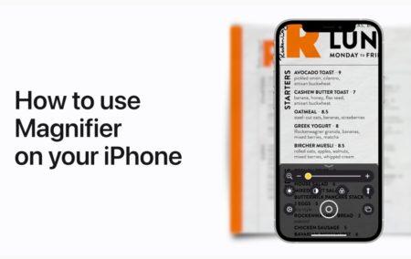 Apple Support、iPhoneで拡大鏡を使う方法のハウツービデオを公開