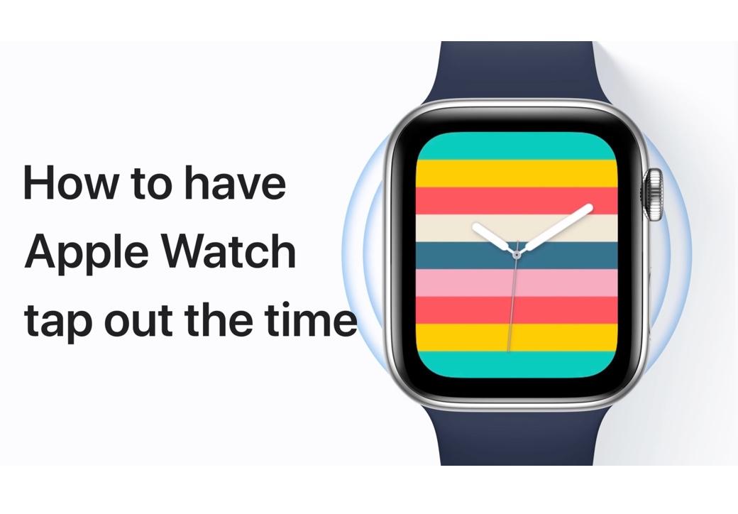 Apple Support、Apple Watchで時刻を知らせるTapticタイムのハウツービデオを公開