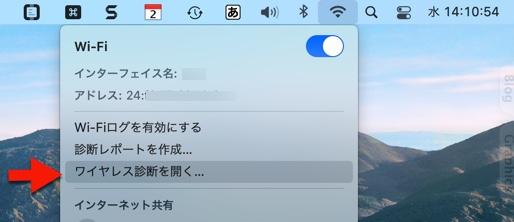MacOS Big Sur Wi Fi 00001