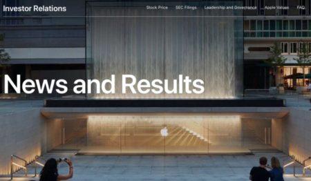 Apple、2021年第1四半期決算を1月27日に発表へ
