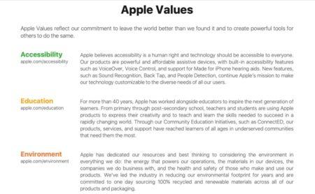 Apple、社会的価値、環境的価値、その他の価値に基づいて役員賞与を修正