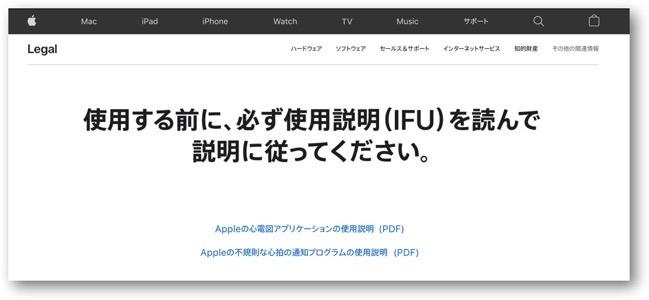 ECG Japan 00002