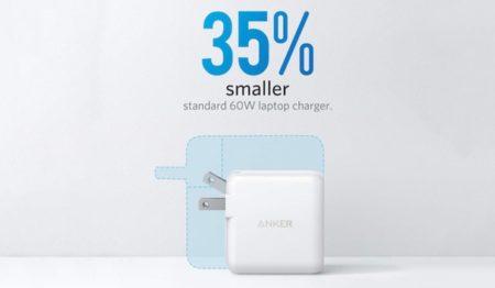 Apple、GaNベース充電器の小型化と軽量化を計画中