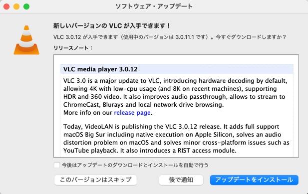 VLC 3 012 00001