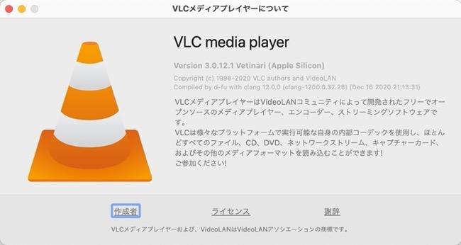 VLC Apple Silicon
