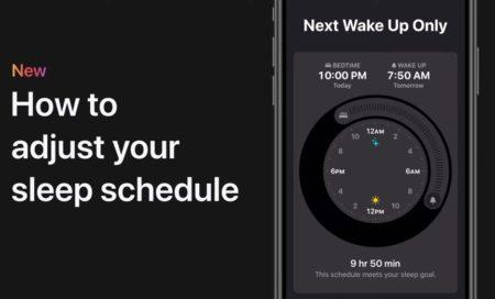 Apple Support、iPhone、iPadで睡眠スケジュールを調整する方法のハウツービデオを公開