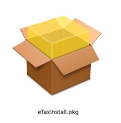 E Tax 2021 00005