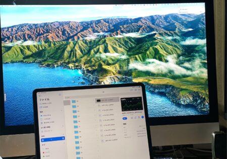 iPadを使用してSMB(Server Message Block)でMacのファイルにアクセスする方法