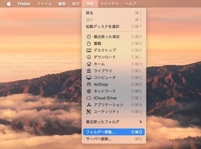 App plist 00001