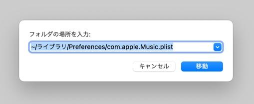App plist 00002