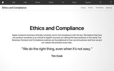 Apple、企業倫理とコンプライアンス に関する新しいWebページ「Ethics and Compliance」を公開