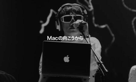Apple Japan、Macの向こうからシリーズ「 日本でつくる」を公開