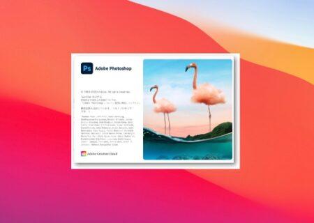 Adobe PhotoshopがmacOS Big Surでフリーズ、新しい管理者アカウントが役立つはず
