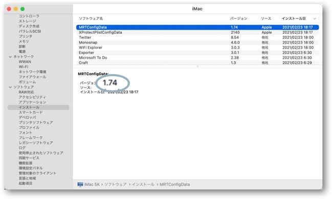 XProtect 210222 00002