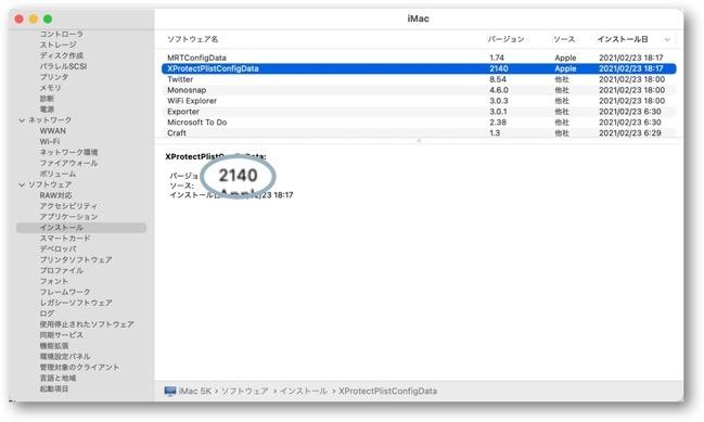 XProtect 210222 00003