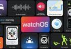 Apple、「Apple Watch Series 5」「Apple Watch SE」の無料修理を提供