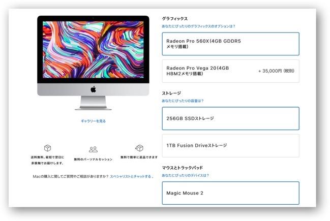 21 5 iMac 0321 00002