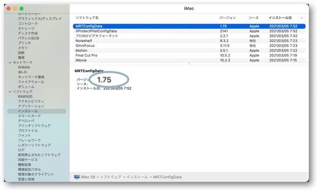 XProtect 0304 00002