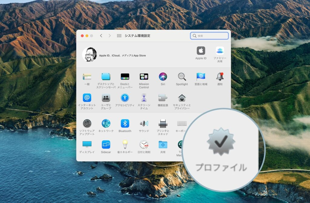 iMovie for Macの最新バージョンで見慣れないものが表示されるかもしれない