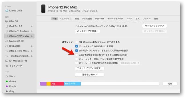 IPhone Backup 00002