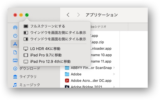 MacOS Window 00002