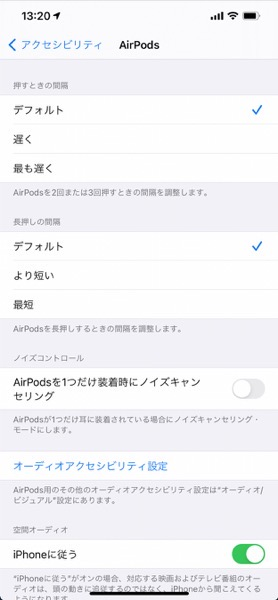 AirPods Pro Tips 00007