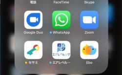 iPhoneおよびiPadで、アプリ名の前に表示されるブルーやイエローのドットの意味