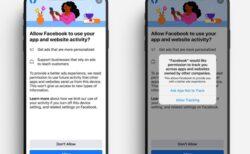 Appleの新しいルールでは、広告主はサードパーティよりもAppleを通じて購入した広告の広告パフォーマンスデータをより多く取得する