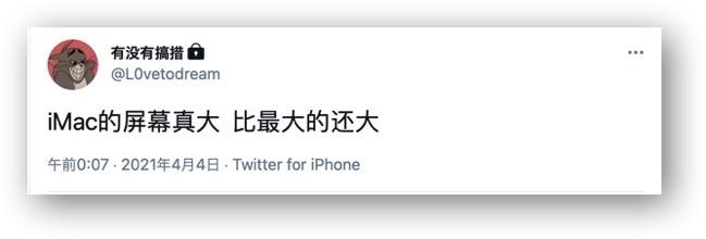 Apple Silicon iMac 0404 00002