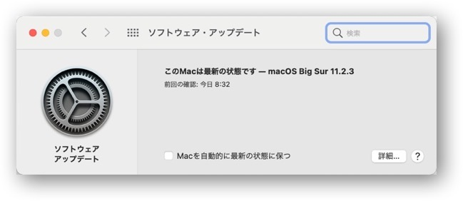 Big Sur Wi Fi 00006