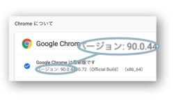 Chrome 90、HTTPSサイトを優先的に表示、ビデオ会議に最適なAV1コーデックを追加