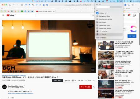 macOS 11.3では、Macのオーディオ出力をデフォルトでステレオのHomePodに設定することができる