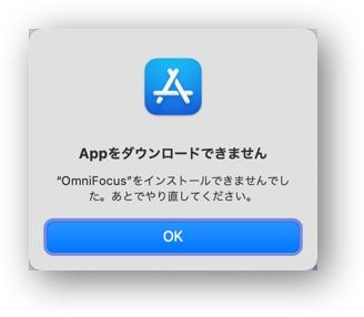 Mac App Store error 00002
