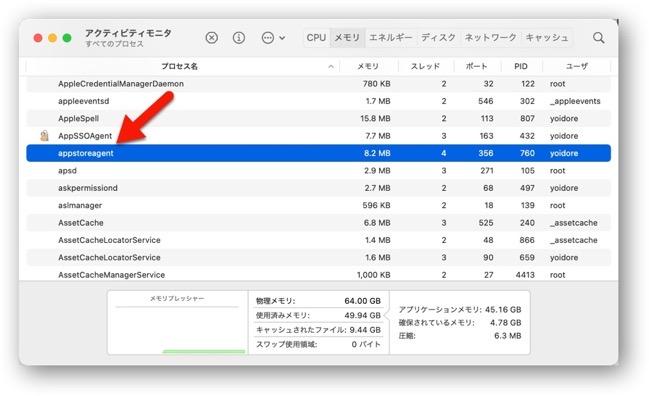 Mac App Store error 00003