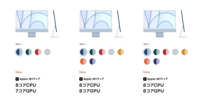 New 24inch iMac 00005