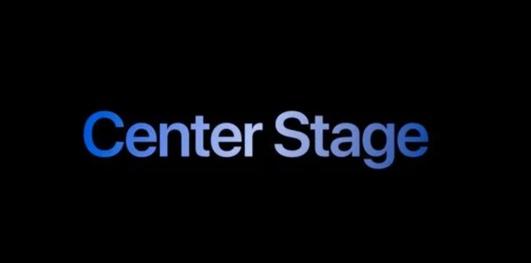 Senter Stage