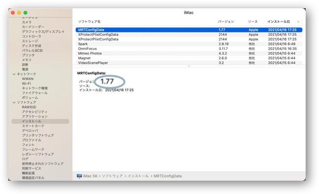 XProtect 0415 00002