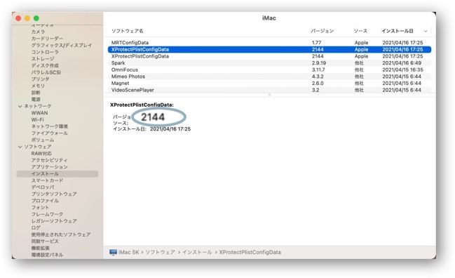 XProtect 0415 00003