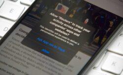 iOS 14.5がiPhoneのプライバシーを保護する新しい方法のすべて
