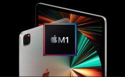 M1 iPad Proでは、アプリケーションが使用できるRAMは最大5GBに制限される