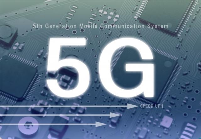 Appleがデザインした5Gモデムは、2023年のiPhoneで出荷される