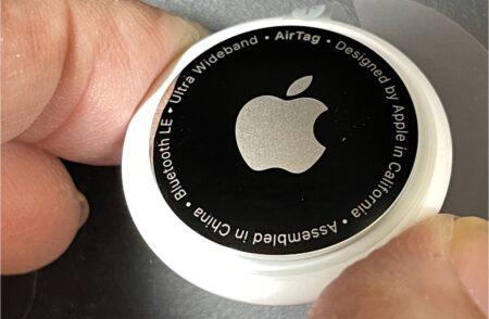 Apple AirTagをリネームおよびリセットする方法