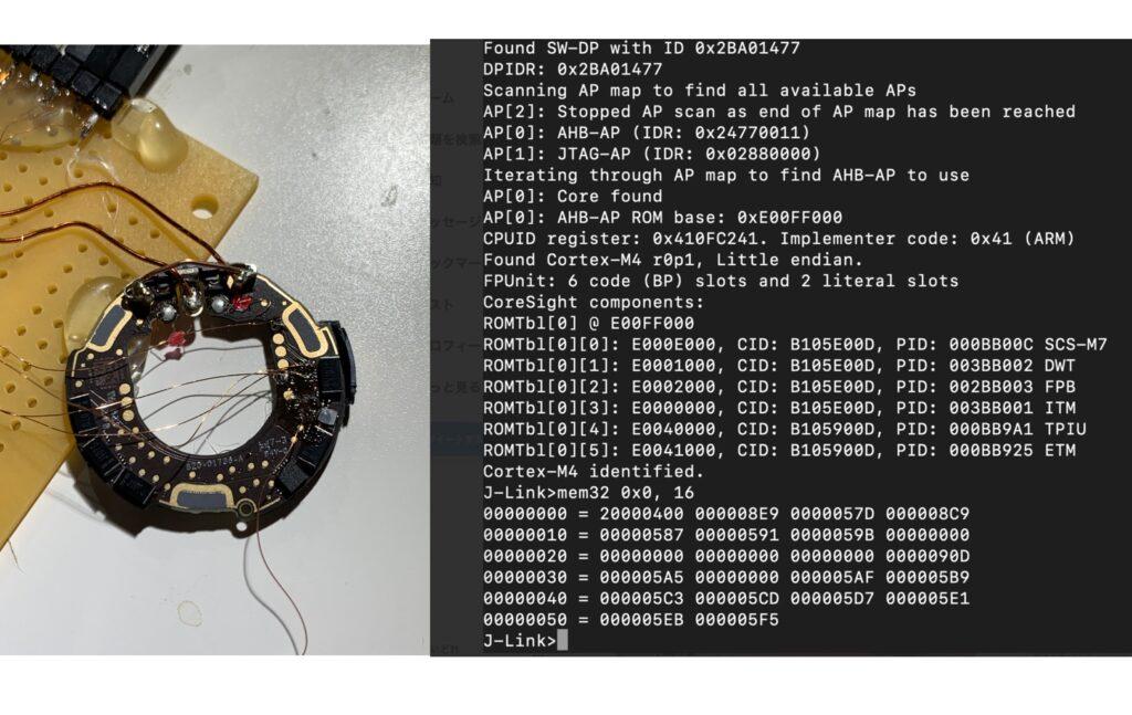 セキュリティ研究者がAirTagをハッキングして再プログラム